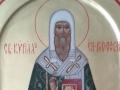 Мерная икона святителя Кирилла Ростовского. Частное собрание