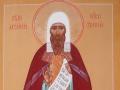 Святой Арсений Тверский. Частное собрание