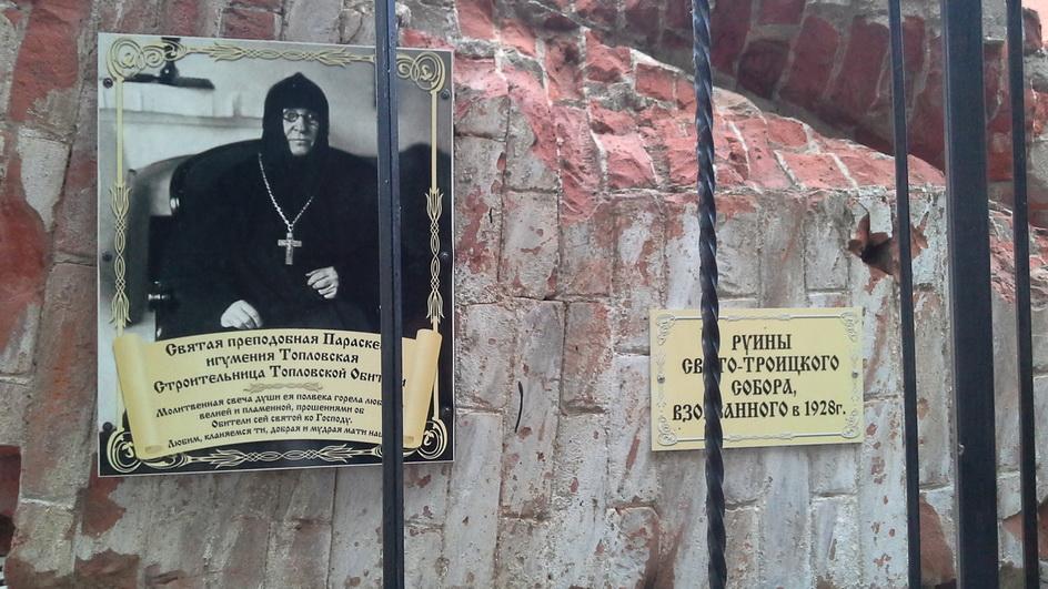 42 Топловский монастырь