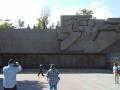 17 Мемориал героической обороны Севастополя 1941-1942 гг.