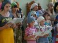 Святые земли Русской, молите Бога о нас! Акафист.