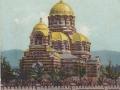 Кафедральный собор в честь св. Александра Невского, нач. ХХ века