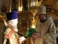 Вручение патриаршего знака