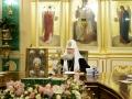 Заседание Св. Синода