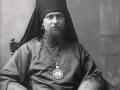 епископ Афанасий