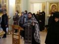 Чтение Великого канона прп. Андрея Критского