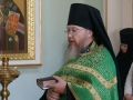 Преподобне отче Сергие, моли Бога о нас!