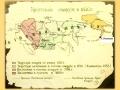 Иркутская епархия 1830г