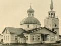 Собор Архангела Михаила, Ситка, Аляска, США
