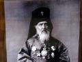 Святителю отче Николае, моли Бога о нас