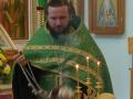 Пресвятая Троице, Боже наш, слава Тебе