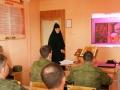 Беседа в воинской части