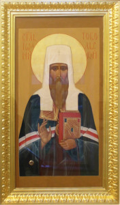 Икона свт. Иоанна Тобольского