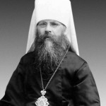 сщмч. Вениамин митрополит Петроградский