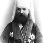 сщмч.  Владимир митрополит Киевский