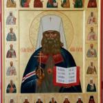сщмч. Петр митрополит Крутицкий