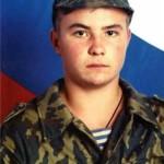 23 мая - день памяти Евгения Родионова