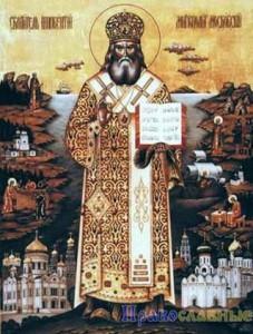 Икона Святителя Иннокентия с житием