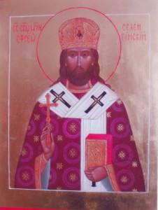 Св. Ефрем Селенгинский