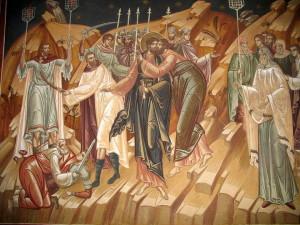 Предательство Иуды. Велкая Среда