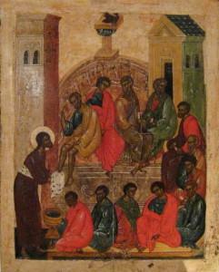 Умовение ног апостолам. Великий четверг