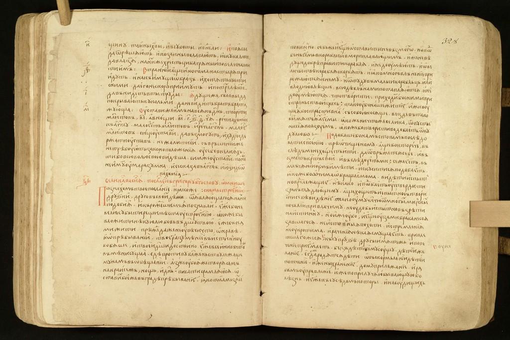 Кормчая, полууст., ХVІ века. Великому Пахомию ангелом преданный устав и чин монашеский
